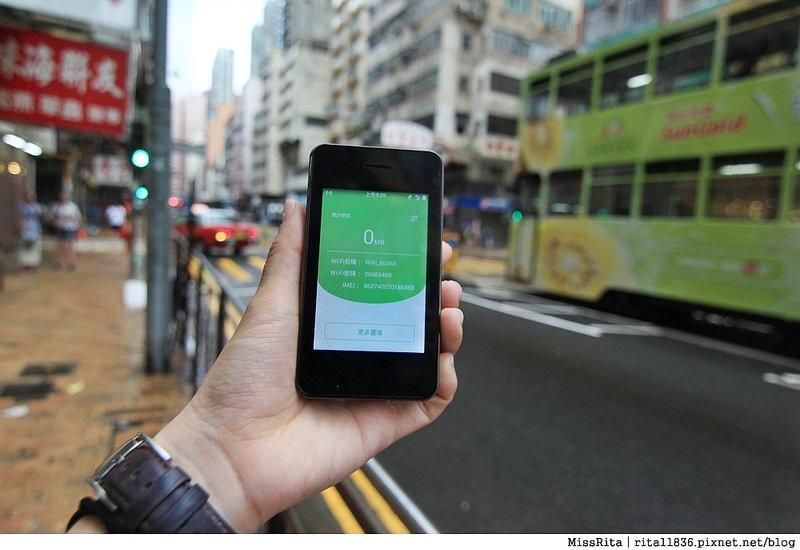 香港上網 香港wifi 香港地鐵 香港自由行 jetfi jefi上網 國外上網 香港申請wifi 香港插座 香港美食14
