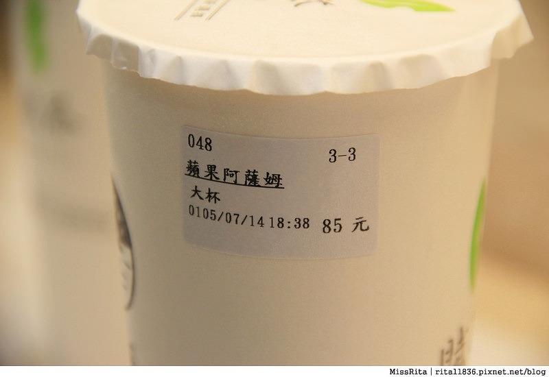 賦茶 台中飲料 台中喝茶 台中飲料店 fulltea 台中推薦飲料 台中公益路飲料123