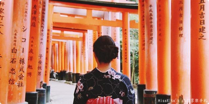 Fushimi Inari Shrine 京都景點 伏見稻荷大社 稻荷神 千本鳥居 關西神社 藝妓回憶錄 伏見稻荷大社時間 伏見稻荷大社交通 關西自由行 京都自由行0-