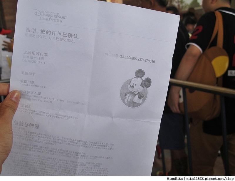 上海迪士尼 迪士尼 上海迪士尼開幕 上海好玩 上海迪士尼門票 上海迪士尼樂園 上海景點 shanghaidisneyresort7