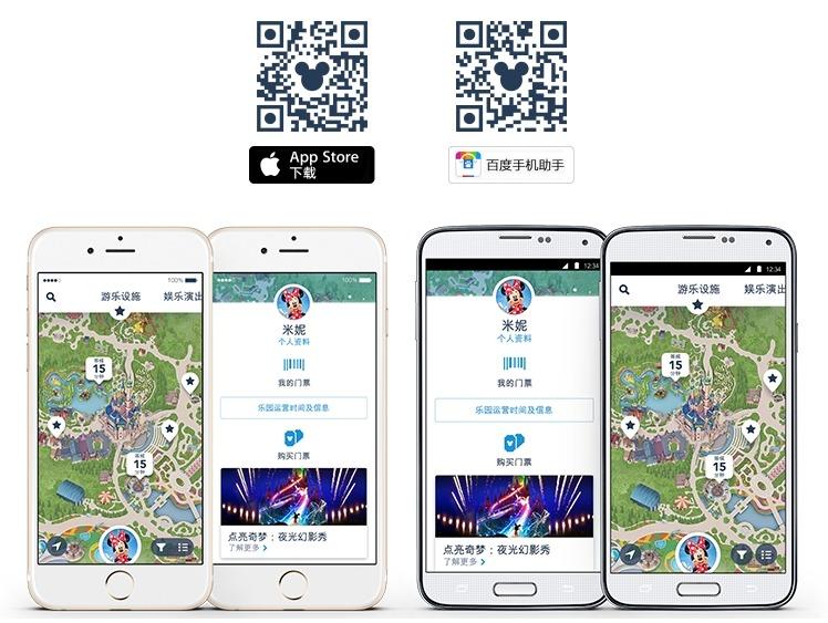 上海迪士尼 迪士尼 上海迪士尼開幕 上海好玩 上海迪士尼門票 上海迪士尼樂園 上海景點 shanghaidisneyresort113---