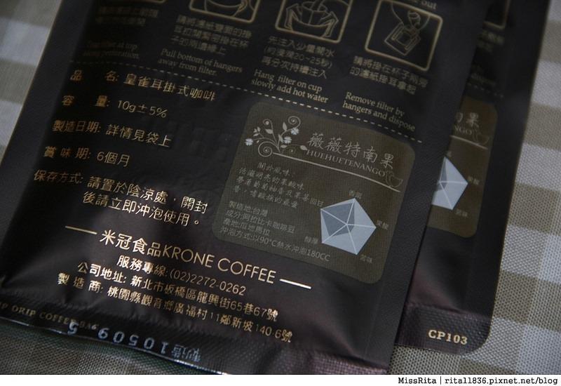 皇雀咖啡 皇雀濾掛式咖啡包 濾掛咖啡推薦 濾掛咖啡單品 耶加雪菲 曼特寧 花神 薇薇特南果 曼巴 薩摩爾 米冠食品 耳掛咖啡 krone kronebird 耳掛咖啡推薦29