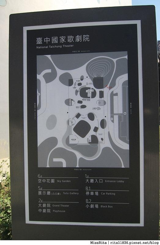台中景點 國家表演藝術中心 臺中國家歌劇院 National Taichung Theater 台中歌劇院參觀 台中歌劇院開幕 伊東豐雄台中歌劇院 台中歌劇院節目表 台中歌劇院附近美食9