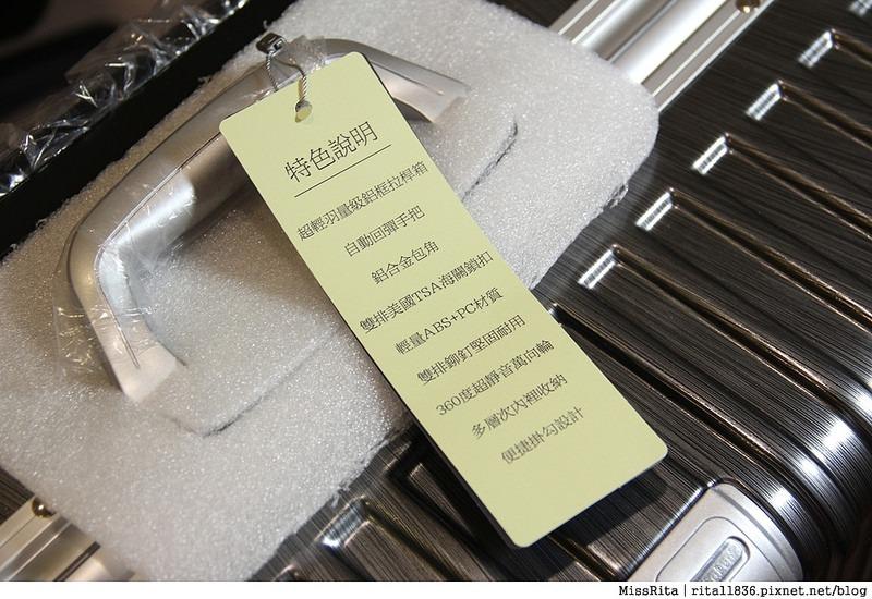 LHS采寓生活館 行李箱推薦 31吋行李箱 NaSaDen 鋁框林德霍夫宮 林德霍夫 德國行李箱 鋁框行李箱 出國旅行箱 長途旅行箱1