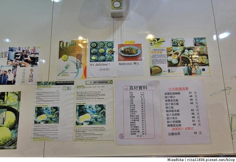 香港港茶 香港美食 香港新興食家 新興食家 祥香茶 堅尼地城 香港飲茶 香港小吃 香港自由行 港鐵11