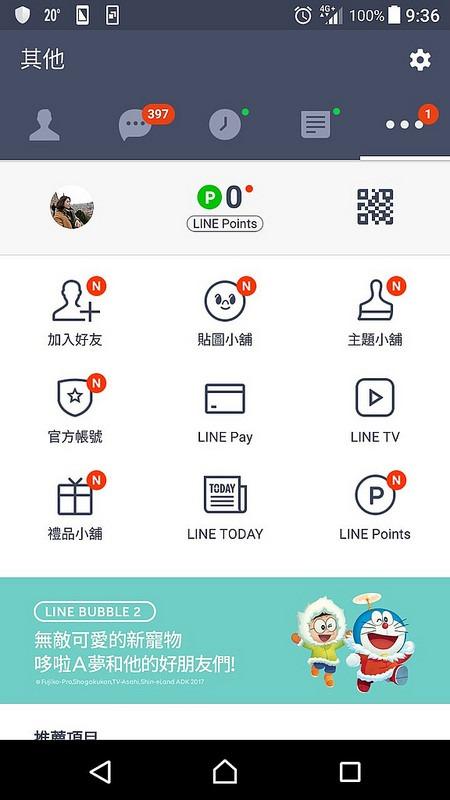 Screenshot_20170329-213609