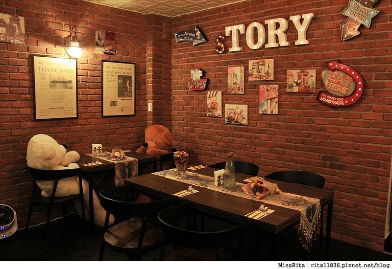 台中美食 台中私房料理 台中故事咖啡館 故事咖啡館 故事私廚 台中寵物友善 台中寵物餐廳46