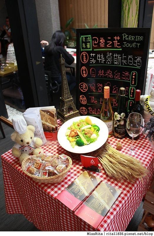台中美食 台中日法料理 台中推薦 ping18 大墩十八街美食 ping18日法輕食 品十八 台中好吃8