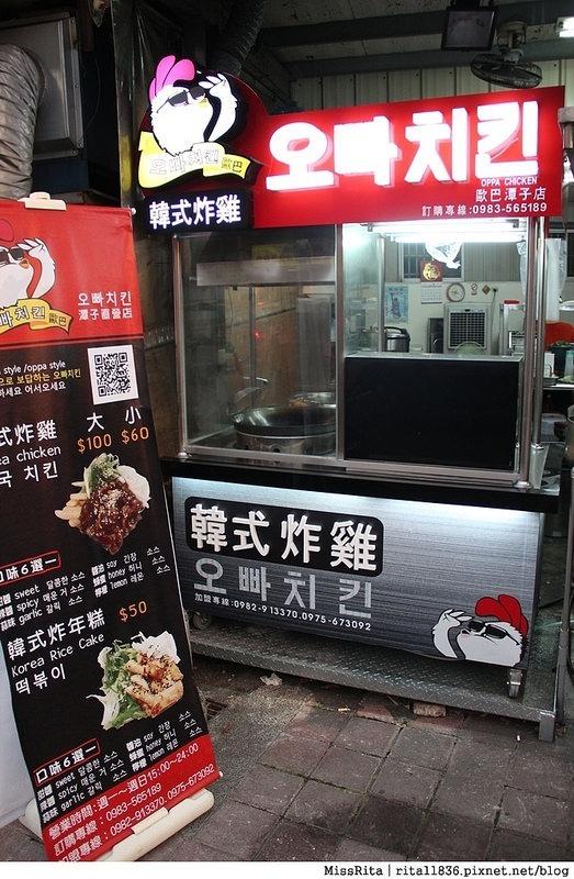 台中美食 韓式炸雞 台中韓式炸雞 歐巴炸雞 潭子美食 歐巴韓式炸雞 台中好吃炸雞 一中韓式炸雞12