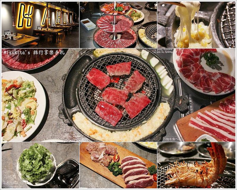 台中美食 韓式料理 韓式燒肉 台中韓式燒肉 公益路燒肉 KAKOKAKO 半蹲廚房 公益路KAKOKAKO 台中韓式 燒肉好吃 日韓式燒肉 肉品買一送一 台中好吃0
