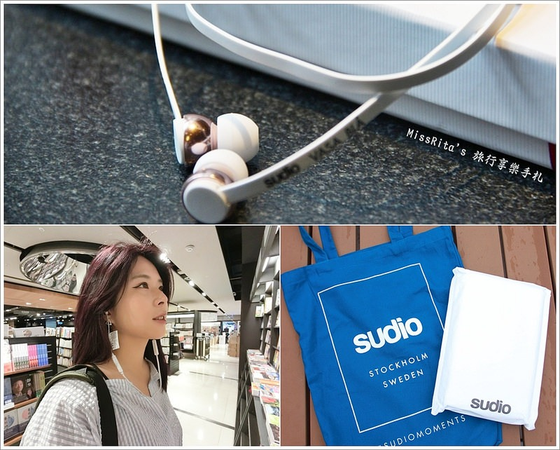 sudio 無線耳機推薦 瑞典Sudio Vasa Sudio Sweden 藍芽耳機推薦 sudio評價 sudio耳機維修 藍芽耳道式耳機 Sudio VASA耳道式扁線耳機0