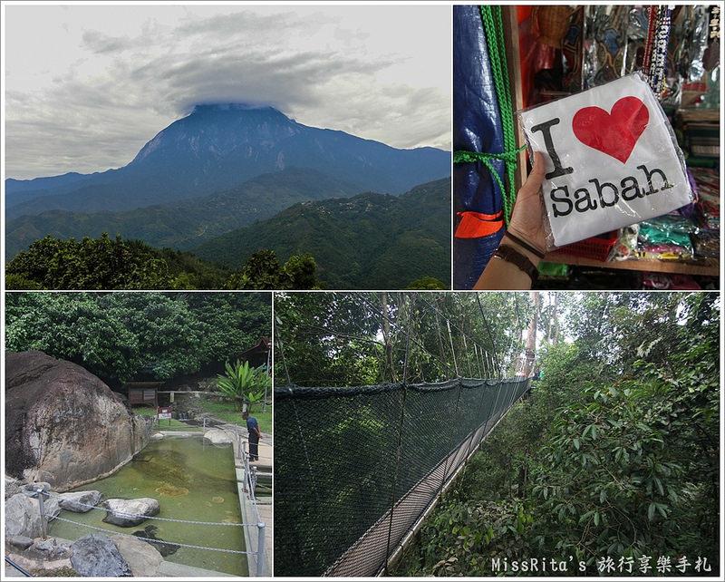 馬來西亞自由行 馬來西亞 沙巴 沙巴自由行 沙巴神山 神山公園 KinabaluPark Nabalu PORINGHOTSPRINGS 亞庇 波令溫泉 klook 客路 客路沙巴 客路自由行 客路沙巴行程0